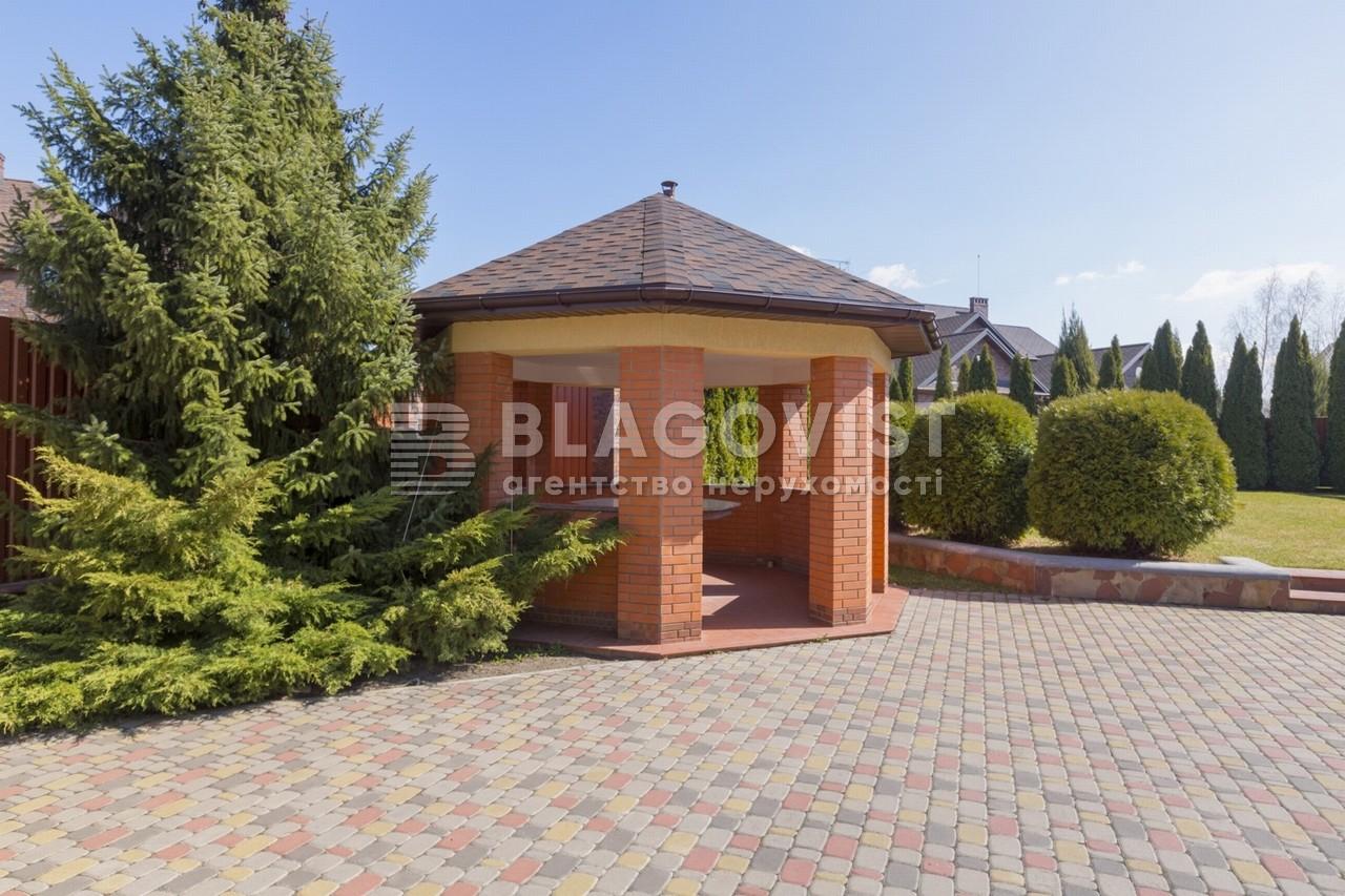 Дом H-46612, Новая, Козин (Конча-Заспа) - Фото 40
