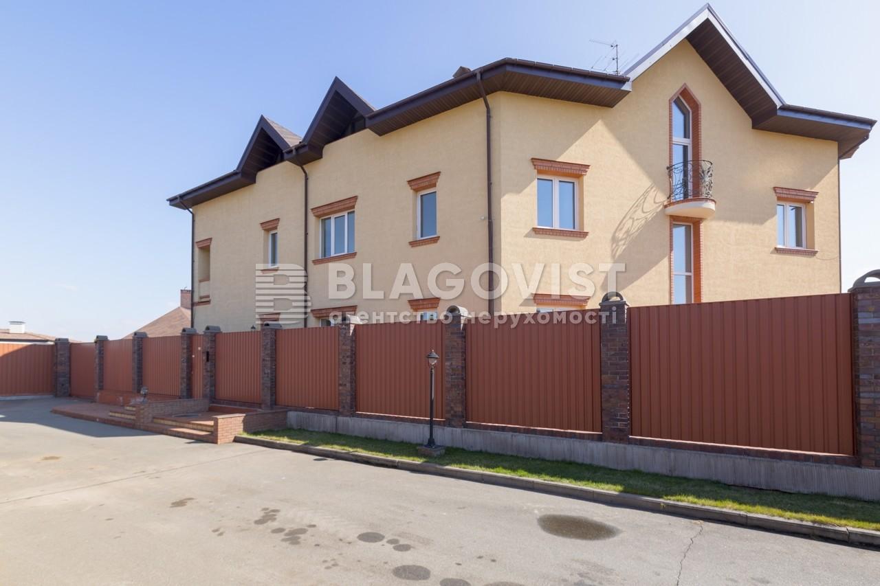 Дом H-46612, Новая, Козин (Конча-Заспа) - Фото 43