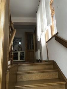 Дом Тиханская, Старые Безрадичи, R-32264 - Фото 17