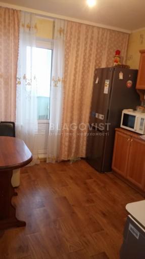 Квартира, Z-448689, 55а