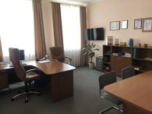 Квартира Грушевського М., 9, Київ, R-32223 - Фото