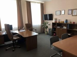 Офис, Грушевского Михаила, Киев, R-32226 - Фото