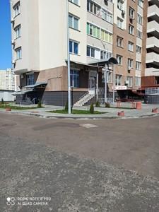 Нежилое помещение, Крушельницкой Соломии, Киев, Z-258668 - Фото 8