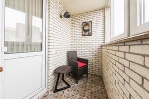 Квартира Моторный пер., 9, Киев, Z-593511 - Фото 20