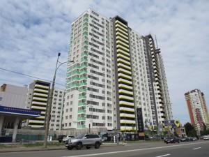 Квартира Харківське шосе, 190, Київ, R-32061 - Фото1