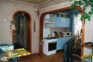 Будинок Тешебаєва, Київ, Z-606345 - Фото 7