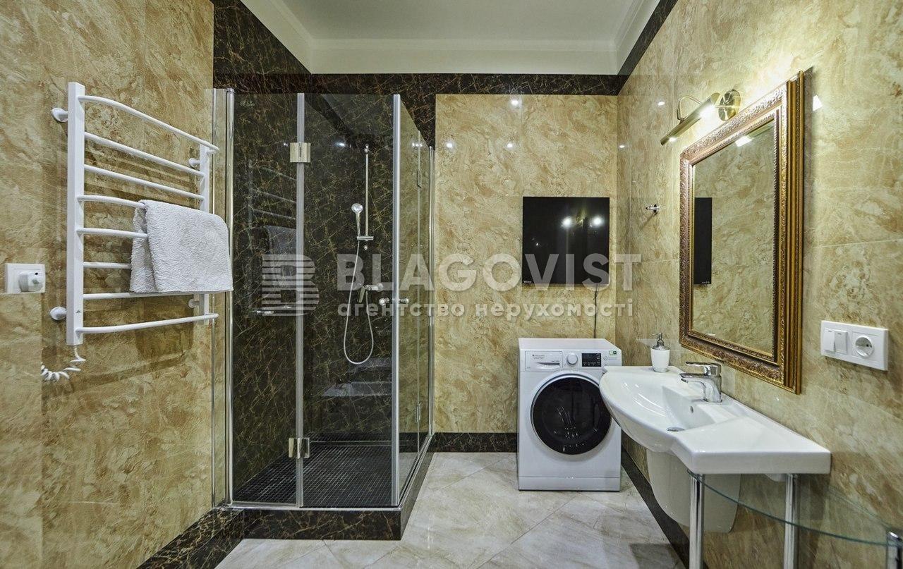 Квартира R-32302, Саксаганского, 37к, Киев - Фото 13
