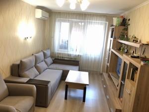 Квартира Архипенка Олександра (Мате Залки), 8а, Київ, Z-644666 - Фото