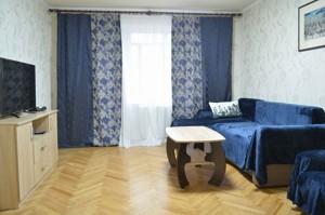 Квартира Шелковичная, 48, Киев, Z-1892317 - Фото3