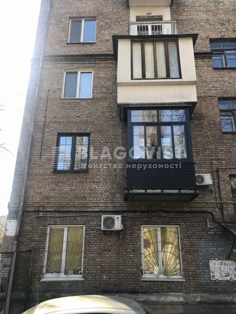 Квартира Z-1562522, Антоновича (Горького), 169, Киев - Фото 1