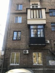 Офис, Антоновича (Горького), Киев, Z-407456 - Фото