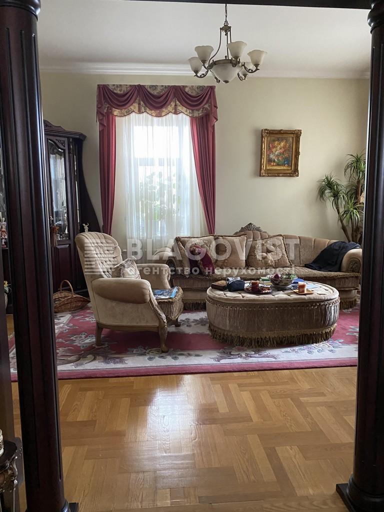 Дом F-43060, Садовая, Погребы (Броварской) - Фото 2