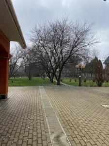 Дом F-43060, Садовая, Погребы (Броварской) - Фото 10
