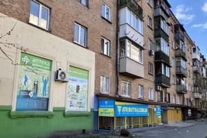 Нежитлове приміщення, Перемоги просп., Київ, F-42675 - Фото