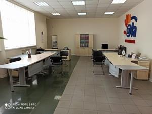 Офіс, Мишуги О., Київ, R-32334 - Фото3