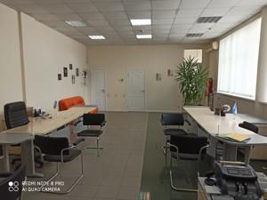 Офіс, Мишуги О., Київ, R-32334 - Фото 3