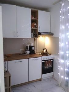 Квартира Героїв Дніпра, 32а, Київ, R-32347 - Фото3