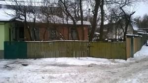 Будинок Параджанова Сергія (Шаумяна), Київ, Z-1721123 - Фото1