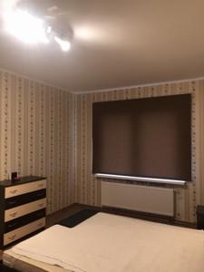 Квартира Чавдар Єлизавети, 28, Київ, A-111103 - Фото3