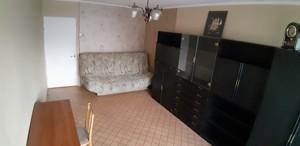 Квартира Малишка А., 23, Київ, R-29988 - Фото 5