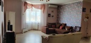 Квартира Коновальця Євгена (Щорса), 32г, Київ, Z-642823 - Фото