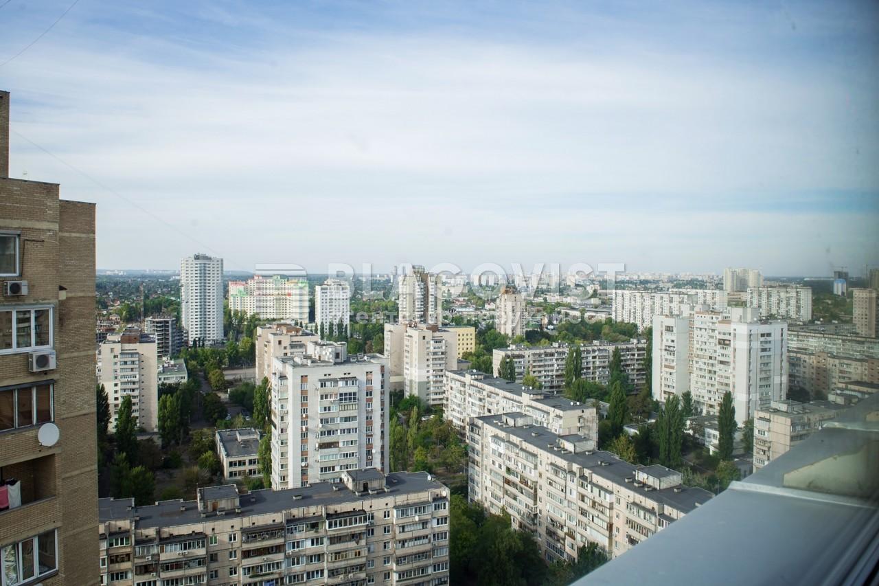 Офис, Никольско-Слободская, Киев, R-32373 - Фото 6