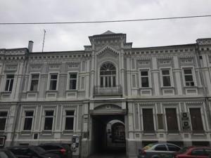 Нежитлове приміщення, Пушкінська, Київ, P-28976 - Фото