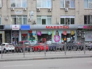 Магазин, Леси Украинки бульв., Киев, R-32417 - Фото3