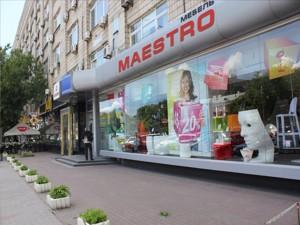 Магазин, Леси Украинки бульв., Киев, R-32417 - Фото 5
