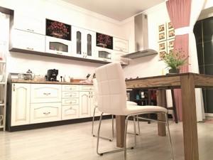 Дом Z-651197, Нектарная (Комсомольская), Киев - Фото 8