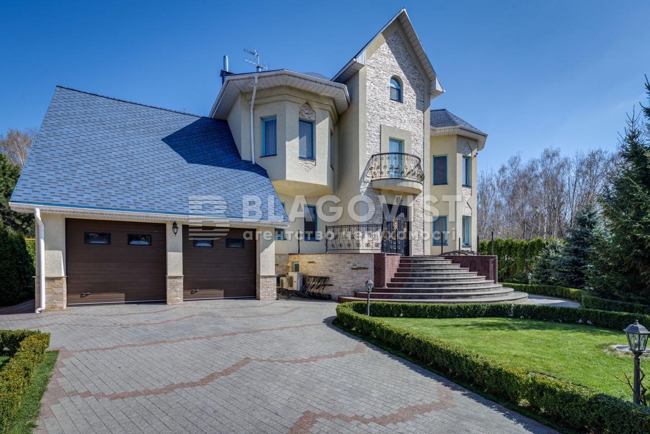 Дом X-18870, Козин (Конча-Заспа) - Фото 1