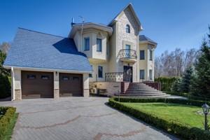 House Kozyn (Koncha-Zaspa), X-18870 - Photo