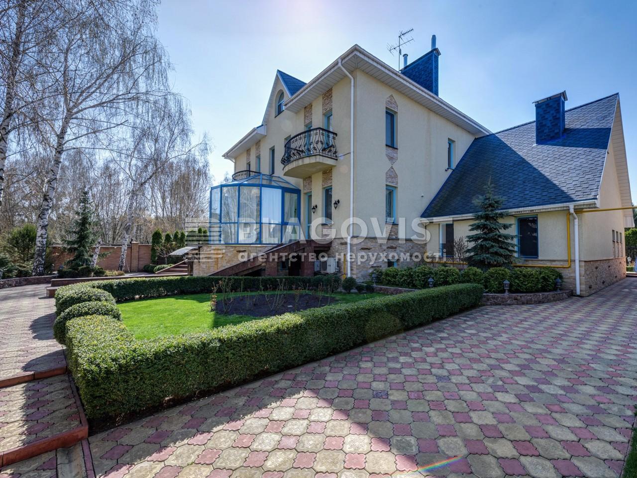 Дом X-18870, Козин (Конча-Заспа) - Фото 2