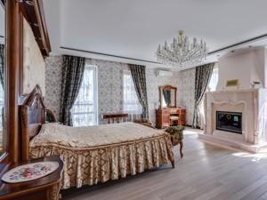 Дом X-18870, Козин (Конча-Заспа) - Фото 8
