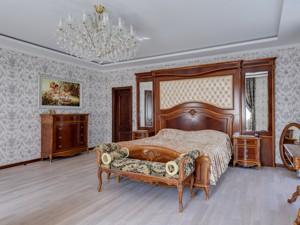 Дом X-18870, Козин (Конча-Заспа) - Фото 9