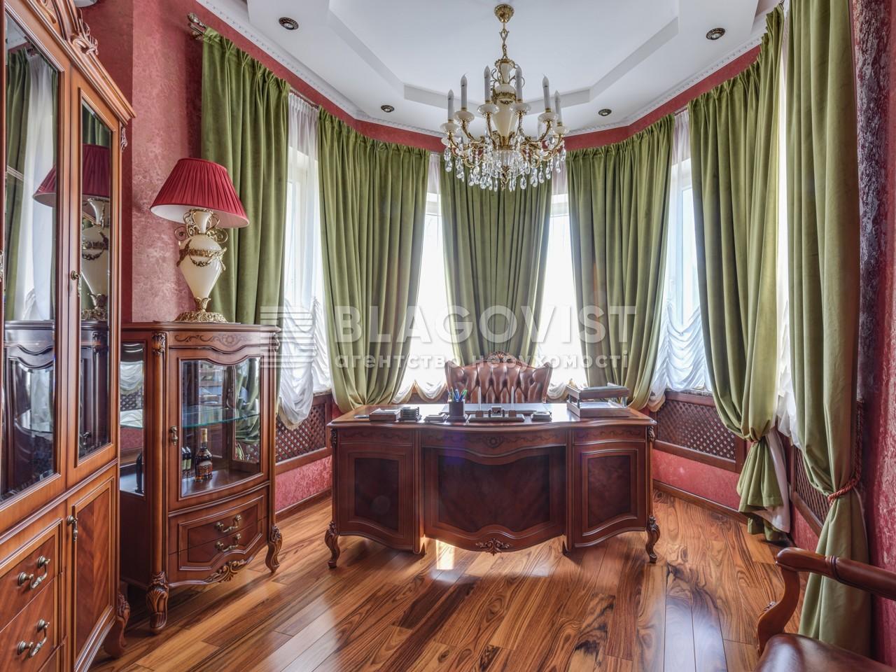 Дом X-18870, Козин (Конча-Заспа) - Фото 10