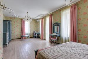 Дом X-18870, Козин (Конча-Заспа) - Фото 12