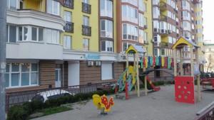 Квартира Коперника, 3, Київ, Z-637989 - Фото3