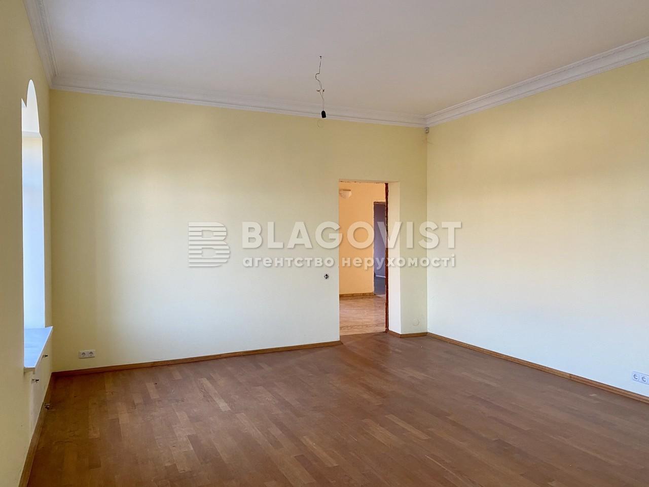 Дом Z-706041, Независимости, Вита-Почтовая - Фото 14