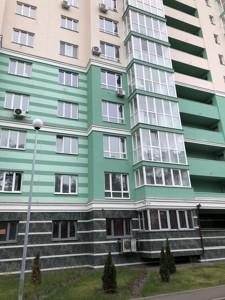 Квартира Воскресенська, 18, Київ, F-41861 - Фото 11