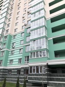 Apartment Voskresenska, 18, Kyiv, F-41861 - Photo 10