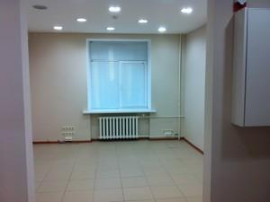 Офис, Харьковское шоссе, Киев, R-32468 - Фото
