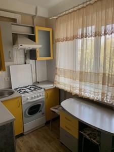 Квартира B-70680, Перемоги просп., 12, Київ - Фото 9