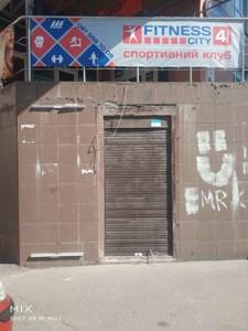 Нежитлове приміщення, Григоренка П.просп., Київ, R-28143 - Фото3
