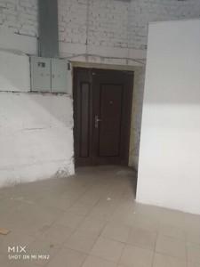 Нежитлове приміщення, Григоренка П.просп., Київ, R-28143 - Фото2