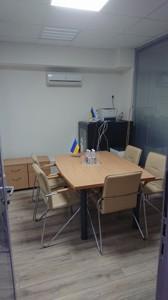 Офіс, Назарівська (Вєтрова), Київ, A-111106 - Фото3