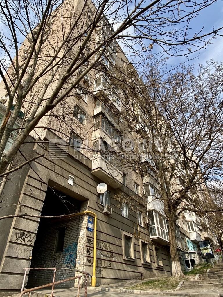 Квартира F-43052, Шовковична, 48, Київ - Фото 2