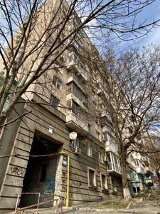 Квартира Шовковична, 48, Київ, X-35958 - Фото