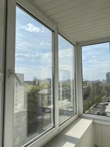 Квартира Лесі Українки бул., 9, Київ, F-43073 - Фото 11