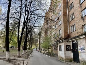 Квартира Лесі Українки бул., 9, Київ, A-79221 - Фото 7